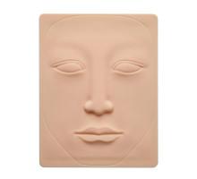 3D коврик (лицо)