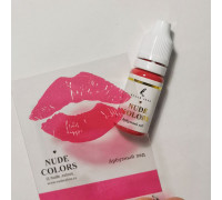 Слайды для губ Nude Colors